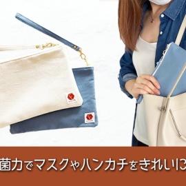 Cu-Cloth(キュクロス)シリーズ 始動!