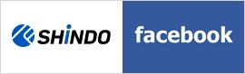 株式会社シンドーfacebook